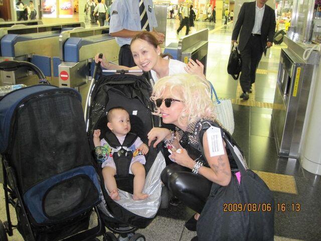 File:8-6-09 Osaka Airport 005.jpg