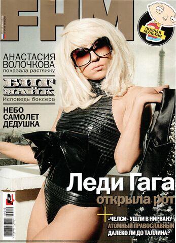 File:FHM Magazine Russia (2009).jpg