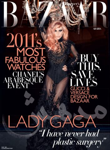File:Harper's Bazaar Magazine - Arabia (May, 2011).jpg