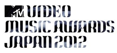File:2012 MTV Video Music Awards Japan.JPG