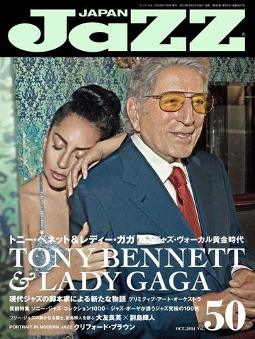 File:Jazz Japan Magazine - Vol. 50 (Oct, 2014).jpg
