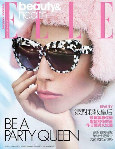File:HK (DEC 2013) 1.jpg