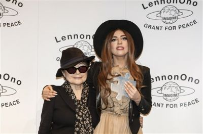 File:10-9-12 LennonOno Grant for Peace Awards 2012 004.jpg