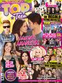 Top Teen Magazine - Mexico (Nov 6, 2012)