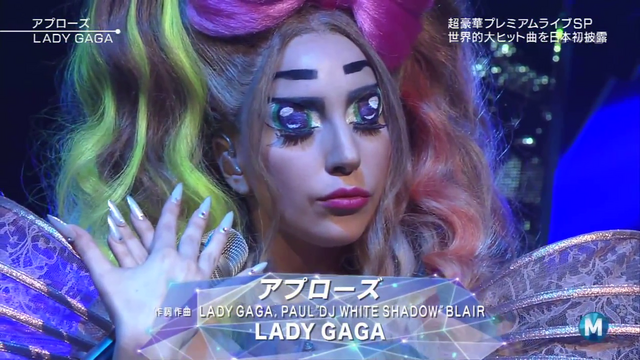 File:11-29-13 Music Station 2.png