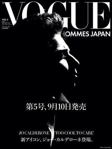 File:Vogue Hommes Japan 02.jpg