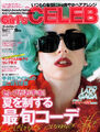 Girl's Celeb Magazine Japan (Sep, 2011)