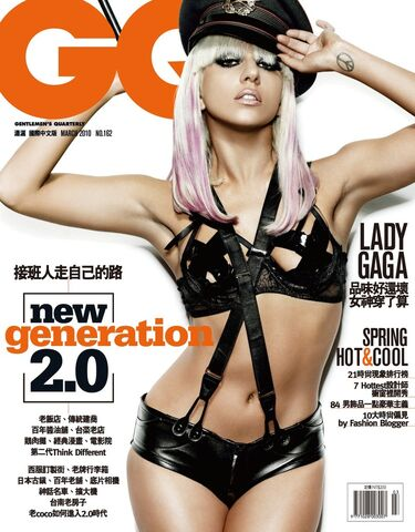 File:GQ Magazine Japan (March, 2010).jpg