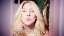 Lady Gaga - Shiseido spot 002