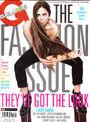 Galaxie Magazine Malaysia (October 1-13, 2013)