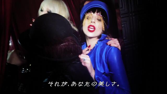 File:Lady Gaga for SHISEIDO - Commercial (111).jpg