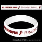 Japan-Earthquake-Wristband