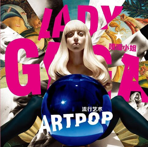 File:ARTPOP China Censored cover.jpg