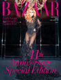 Harper's Bazaar Magazine - Indonseia (Jun, 2011)