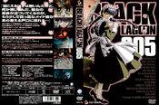 Black Lagoon DVD Covers 005