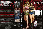 Black Lagoon The Second Barrage DVD Cover 001