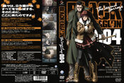 Black Lagoon The Second Barrage DVD Cover 004