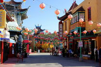 China Town main plaza December 2011