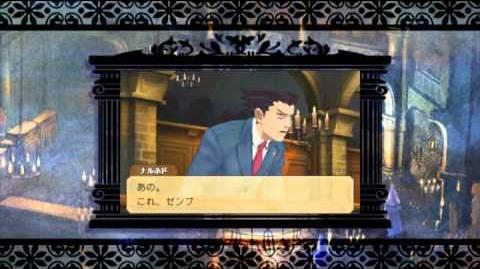 Professor Layton VS Ace Attorney Gameplay Trailer TGS 2011