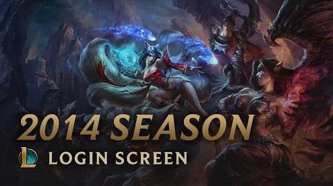 2014 Season - Login Screen