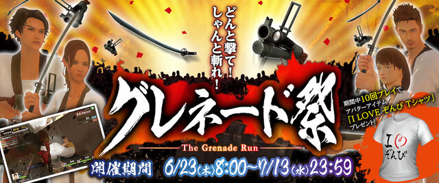 File:Left4dead survivors hero zet grenade-fes NEWS kM3gjj7tzQ.jpg