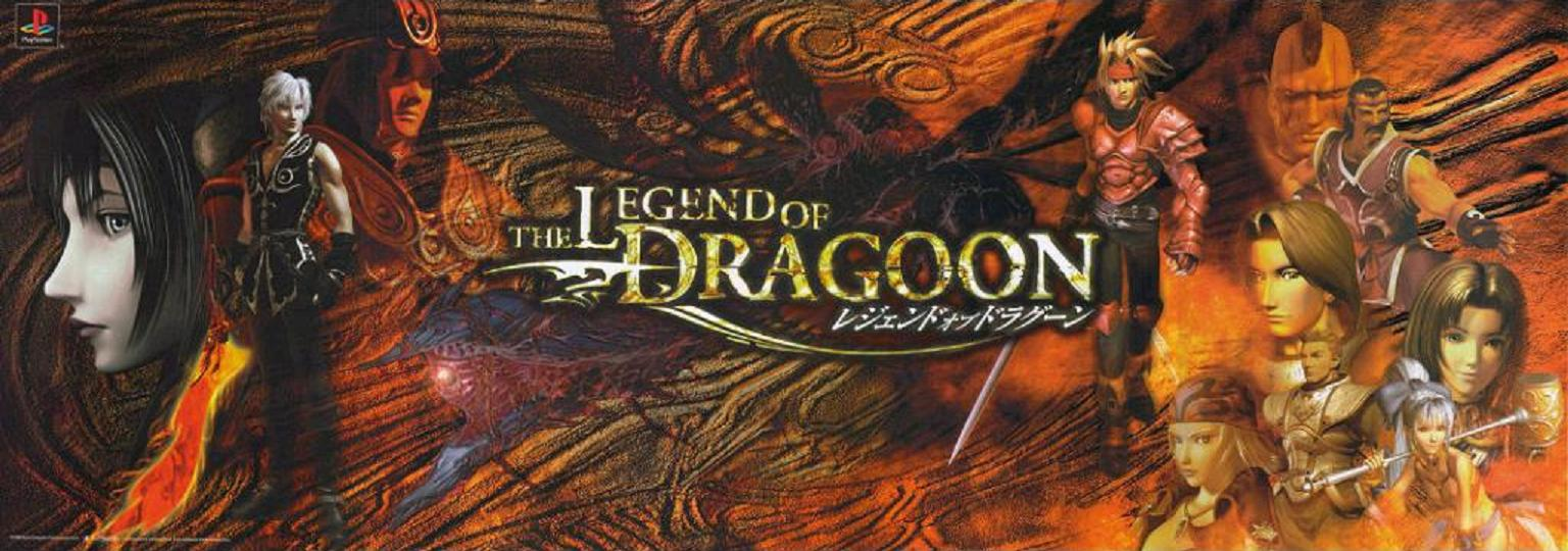 Image Gallery legend dragoon