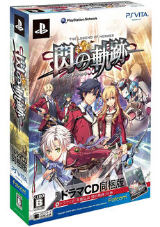 Sen no Kiseki VITA limited-cover