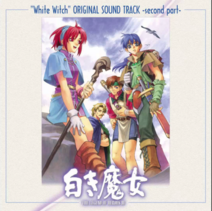 White Witch OST 2nd part Cover