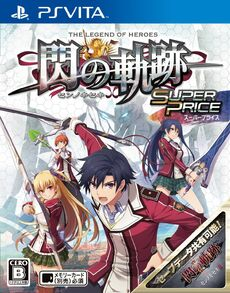 Sen no kiseki superprice cover