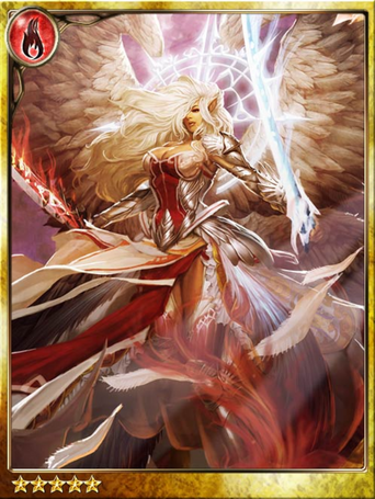 Maat, Goddess of Serenity