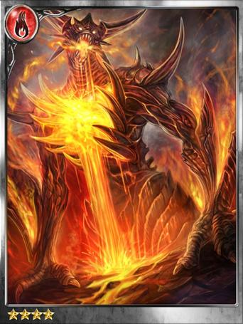 (Death Imp) Crimson Ghoul