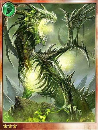 Blundering Dragon Zombie