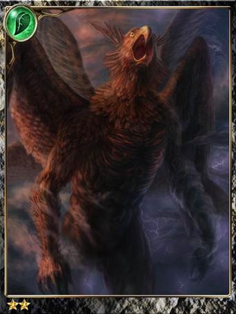 (Vast) Hraesvelg of Tempest