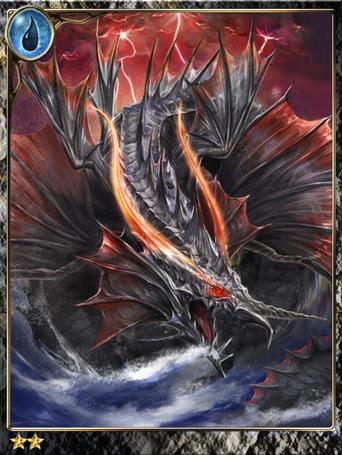 (False Image) Phantom Leviathan