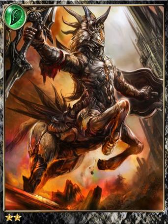 (Shade) Bloodsucker Loup Garou