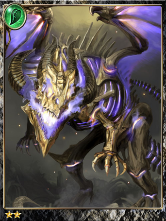 (Rage) Skull Dragon