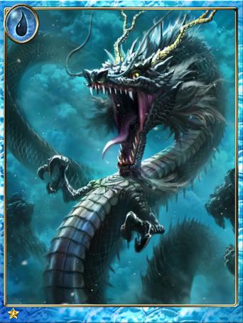 Illusionary Black Dragon