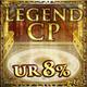8% UR LCP Claim Ticket