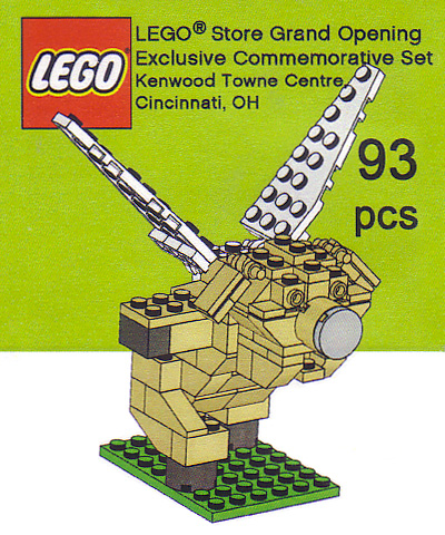 File:Cincinnati LEGO Store Grand Opening Set.jpg