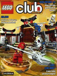 File:Legoc13.jpg