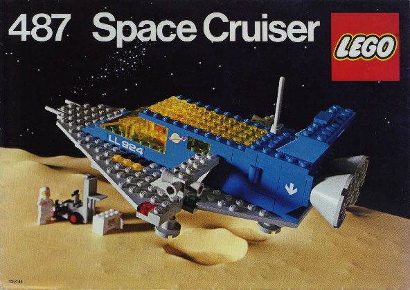 File:487 Space Cruiser.jpg