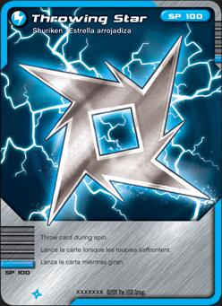 File:Throwingstar.png