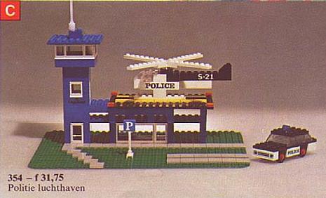 File:354-Police Heliport.jpg