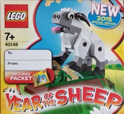 LEGO Creator Year of the Sheep