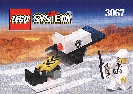 File:3067 Test Shuttle X.jpg