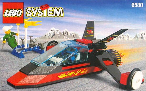 File:6580 Land Jet 7.jpg
