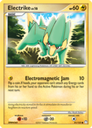 309 Electrike MT81