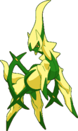 Arceus Meadow XY2 Shiny