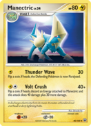 310 Manectric MD40