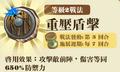 2013年3月4日 (一) 13:30的版本的缩略图